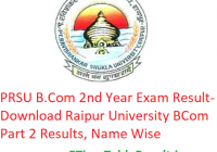 PRSU B.Com 2nd Year Result 2019 - Download Raipur University BCom Part 2 Exam Results, Name Wise