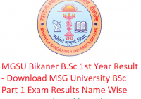 MGSU B.Sc 1st Year Result 2019 - Download BSc Part 1 Exam Results MGS University Bikaner