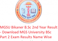 MGSU B.Sc 2nd Year Result 2019 - Download BSc Part 2 Exam Results MGS University Bikaner