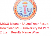 MGSU BA 2nd Year Result 2019 - Download ba Part 2 Exam Results MGS University Bikaner