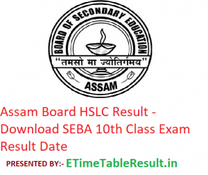 Assam Board HSLC Result 2019 - Download SEBA 10th Class Result Date