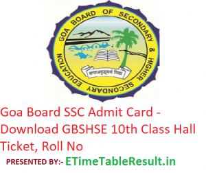 Goa Board SSC Admit Card 2019 - Download GBSHSE 10th Class Hall Ticket, Roll No