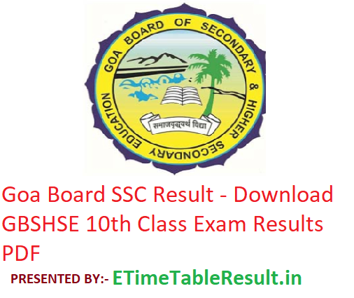 ssc results 2019