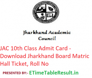JAC 10th Class Admit Card 2019 - Download Jharkhand Board Matric Exam Hall Ticket, Roll No