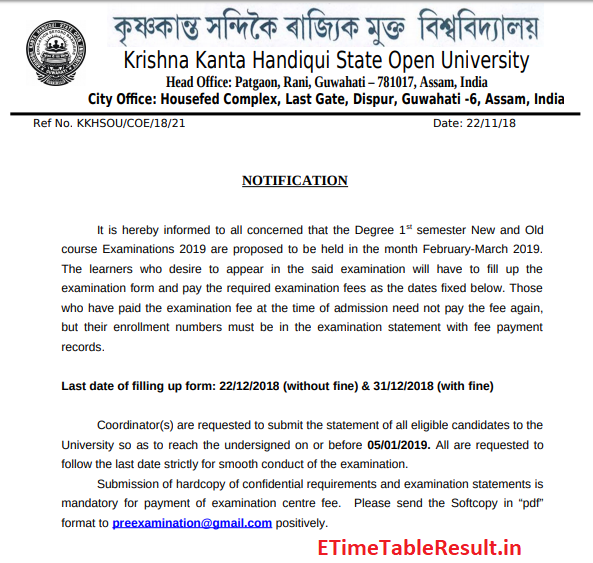 KKHSOU 1st Semester Exam Date Sheet 2018-19 Download Online