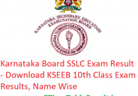 Karnataka Board SSLC Admit Card 2019 - Download KSEEB 10th Class Exam Results, Name Wise