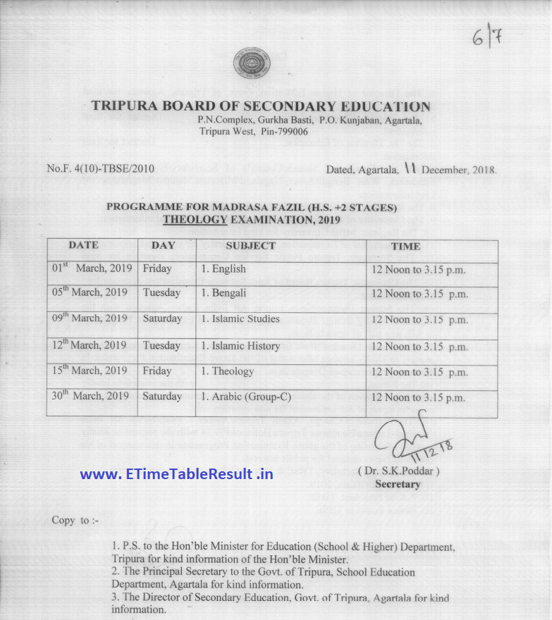 TBSE 12th Class Exam Routine 2019 Download Online