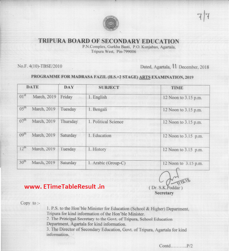 Tripura Board 12th Class Time Table 2019 Download Online
