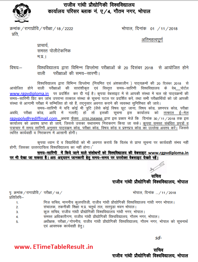 RGPV Diploma Summer Date Sheet 2019 - Download 2nd-4th-6th Sem Time