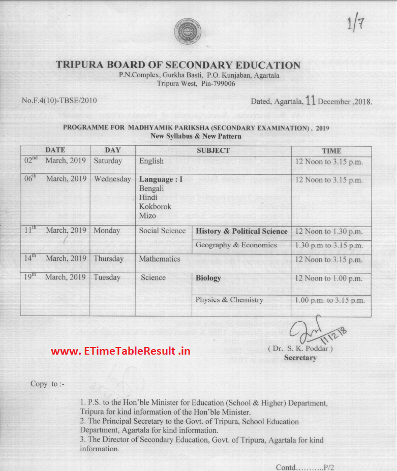 Tripura Board Madhyamik Routine 2019 Download Online