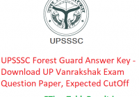 UPSSSC Forest Guard Answer Key 2018 - Download 2 December UP Vanrakshak Question Paper, Expected CutOff