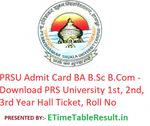 PRSU Admit Card 2019 BA BSc BCom - Download PRS University 1st-2nd-3rd Year Hall Ticket, Roll No