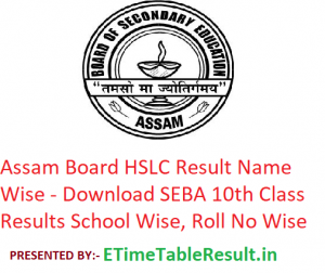 Assam Board HSLC Result 2019 Name Wise - Download SEBA 10th Class Results School Wise, Roll No Wise