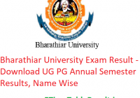 Bharathiar University Result 2019 - Download UG PG Annual Semester Exam Results, Name Wise