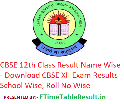 CBSE 12th Class Result 2020 Name Wise - Download CBSE XII Board Exam Results  School Wise, Roll No Wise