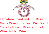 Karnataka Board 2nd PUC Result 2019 Name Wise - Download KAR Board Class 12 Exam Results School Wise, Roll No Wise