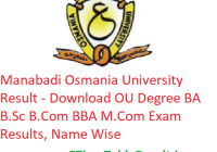 Osmania University Result 2019 Manabadi - Download OU Degree BA BSc BCom BBA MCom Exam Results, Name Wise