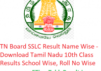 TN Board SSLC Result 2019 Name Wise - Download Tamil Nadu 10th Class Exam Results School Wise, Roll No Wise