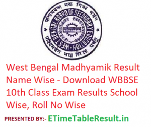 West Bengal Madhyamik Result 2019 Name Wise - Downlaod WBBSE 10th Class Exam Results School Wise, Roll No Wise