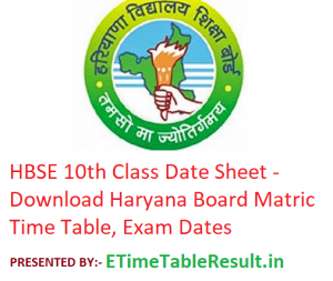 HBSE 10th Class Date Sheet 2020 - Download Haryana Board Matric Time Table, Exam Dates