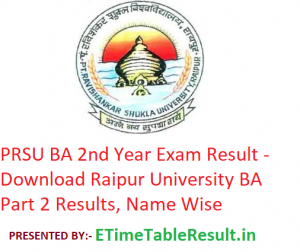 PRSU BA 2nd Year Result 2019 - Download Raipur University BA Part 2 Exam Results, Name Wise