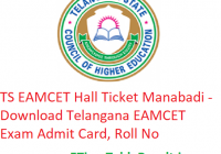 TS EAMCET Hall Ticket 2019 Manabadi - Download Telangana EAMCET Exam Admit Card, Roll No