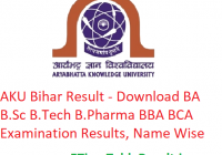 AKU Bihar Result 2019 - Download BA B.Tech B.Pharma BBA BCA Semester Exam Results