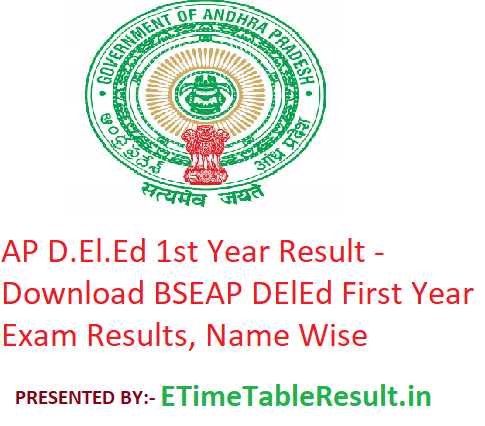 AP D El Ed 1st Year Result 2019 - Download BSEAP DElEd First Year