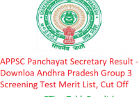 APPSC Panchayat Secretary Result 2019 - Download Andhra Pradesh Group 3 Screening Test Merit List, CutOff