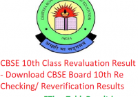 CBSE 10th Class Revaluation Result 2019 - Download CBSE Board 10th Rechecking/ Reverification Results