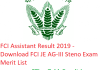 FCI Assistant Result 2019 - Download FCI JE AG-III Steno Exam Merit List
