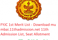 FYJC 1st Merit List 2019 - Download mumbai.11thadmission.net Admission List, Seat Allotment Schedule
