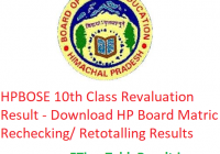 HPBOSE 10th Class Revaluation Result 2019 - Download HP Board Matric Rechecking/ Retotalling Results