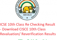 ICSE 10th Class Re Checking Result 2019 - Download CISCE 10th Class Revaluation/ Reverification Results