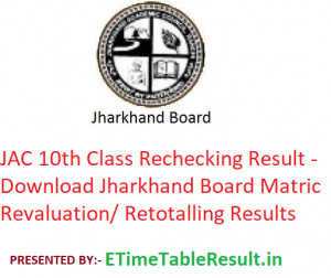 JAC 10th Class Rechecking Result 2019 - Download Jharkhand Board Matric Revaluation/ Retotalling Results