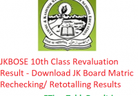 JKBOSE 10th Class Revaluation Result 2019 - Download JK Board Matric Rechecking/ Retotalling Results
