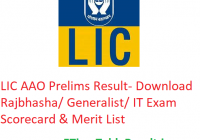 LIC AAO Prelims Result 2019 - Download Rajbhasha/ Generalist/ IT Scorecard & Merit List
