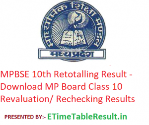 MPBSE 10th Retotalling Result 2019 - Download MP Board Class 10 Revaluation/ Rechecking Results