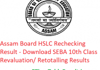 Assam Board HSLC Rechecking Result 2019 - Download SEBA 10th Class Revaluation/ Retotalling Results