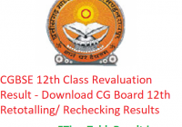 CGBSE 12th Class Revaluation Result 2019 - Download CG Board 12th Retotalling/ Rechecking Results