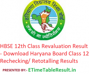 HBSE 12th Class Revaluation Result 2019 - Download Haryana Board Class 12 Rechecking/ Retotalling Results