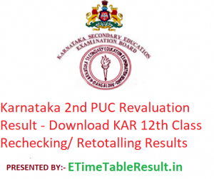 Karnataka 2nd PUC Revaluation Result 2019 - Download KAR Board 12th Class Rechecking/ Retotalling Results