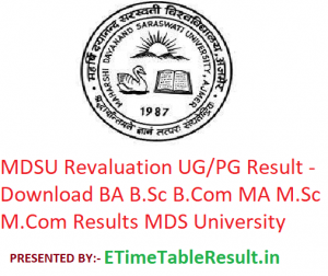 MDSU Revaluation Result 2019 - Download BA B.Sc B.Com MA M.Sc M.Com Results MDS University