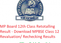 MP Board 12th Class Retotalling Result 2019 - Download MPBSE Class 12 Revaluation/ Rechecking Results