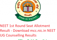 NEET 1st Round Seat Allotment Result 2019 - Download mcc.nic.in NEET UG Counselling Results
