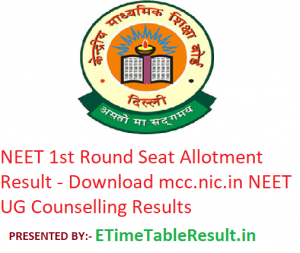 Neet 1st Round Seat Allotment Result 2020 Download Mcc Nic In Neet Ug Counselling Results