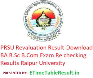 PRSU Revaluation Result 2019 - Download BA B.Sc B.Com Exam Rechecking Results Raipur University
