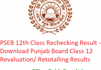 PSEB 12th Class Rechecking Result 2019 - Download Punjab Board Class 12 Revaluation/ Retotalling Results