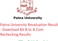 Patna University Revaluation Result 2019 - Download BA B.Sc B.Com Rechecking Results 1st-2nd-3rd Year Exam