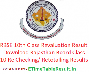 RBSE 10th Class Revaluation Result 2019 - Download Rajasthan Board Class 10 Re Checking/ Retotalling Results